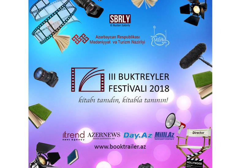 Третий Фестиваль буктрейлеров в Азербайджане получил поддержку от компаний
