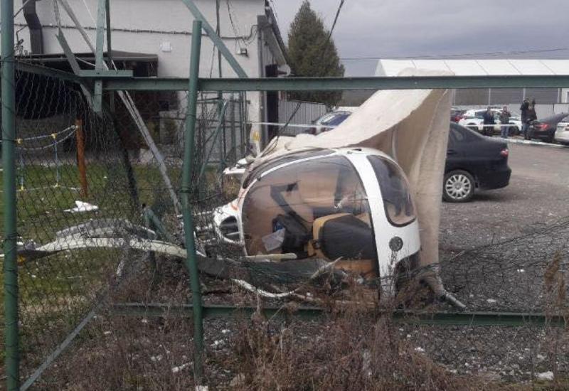 В Киеве упал гражданский вертолет