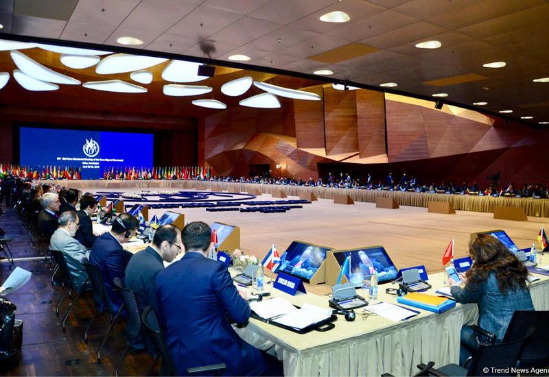 Конференция Движения неприсоединения - показатель признания Баку как одного из дипломатических центров