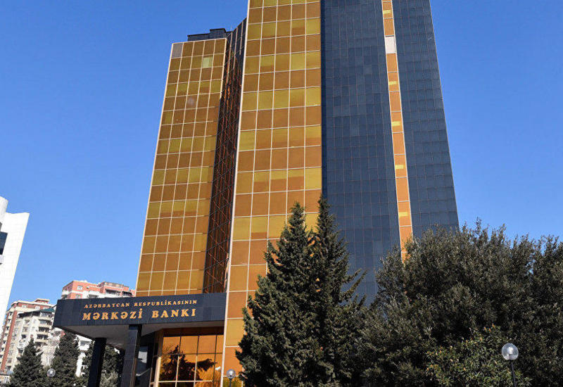 Центробанк Азербайджана продает ноты на крупную сумму