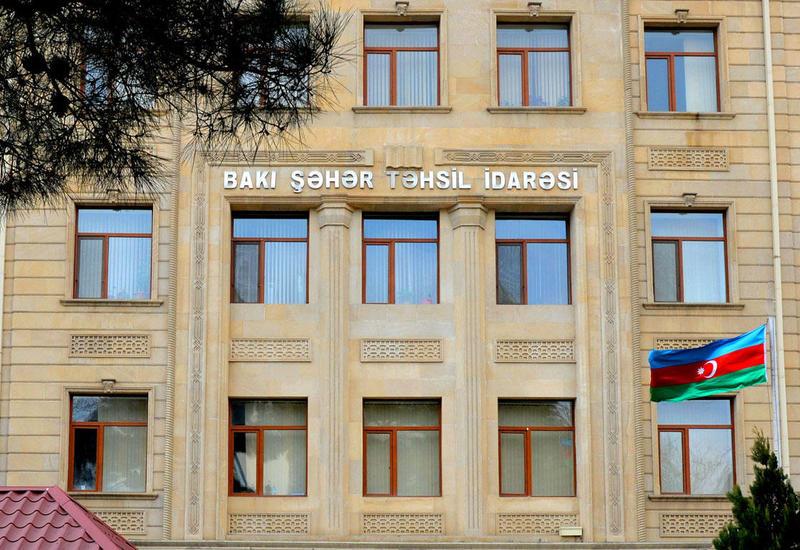 Назначены новые директора 15 бакинских школ