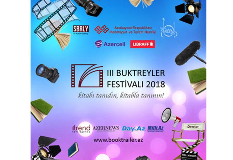Оргкомитет третьего Фестиваля буктрейлеров в Азербайджане начинает просмотр конкурсных работ