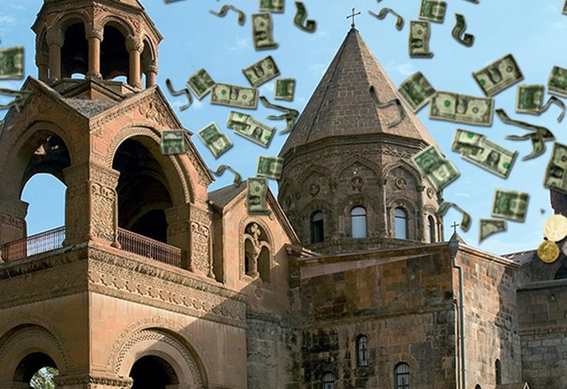 Армянская церковь отказывается платить долги - назревает скандал
