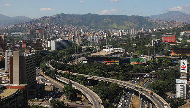 Столица Венесуэлы выпустила свою  валюту