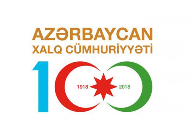 Разработан логотип «АДР 100»