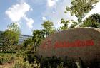 """Alibaba разрабатывает """"умные"""" авто"""
