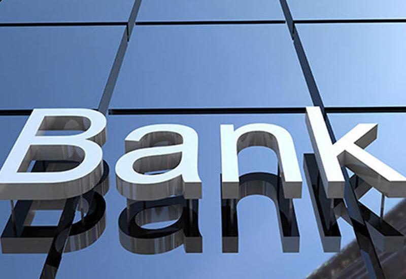 """Banklarda sanitar qovşaqdan istifadə qadağandırmı? <span class=""""color_red"""">- VİDEO</span>"""