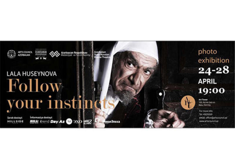 В Баку пройдет персональная фотовыставка известного фотографа Лалы Гусейновой