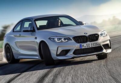 """Компания BMW представила самую экстремальную """"двойку"""" <span class=""""color_red"""">- ФОТО</span>"""
