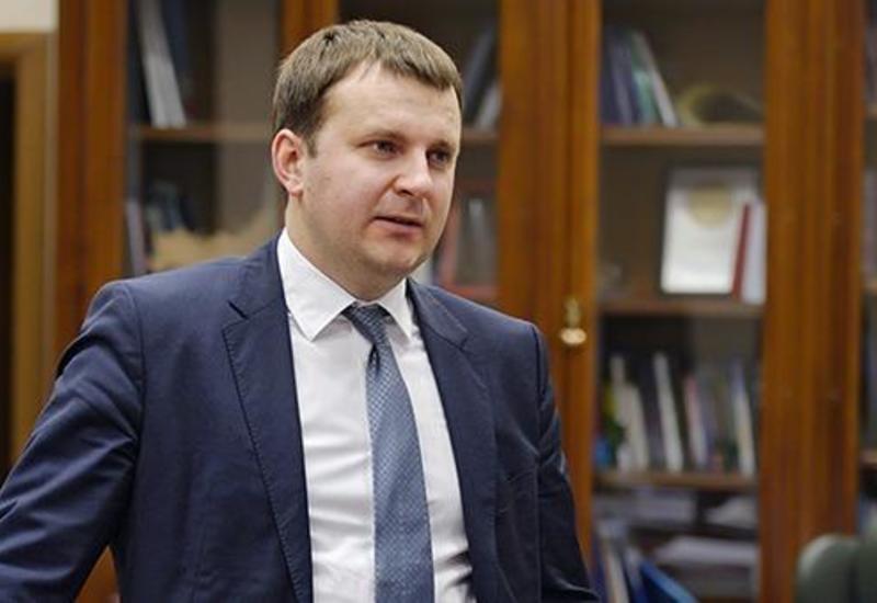 Министр экономразвития России посетит Баку