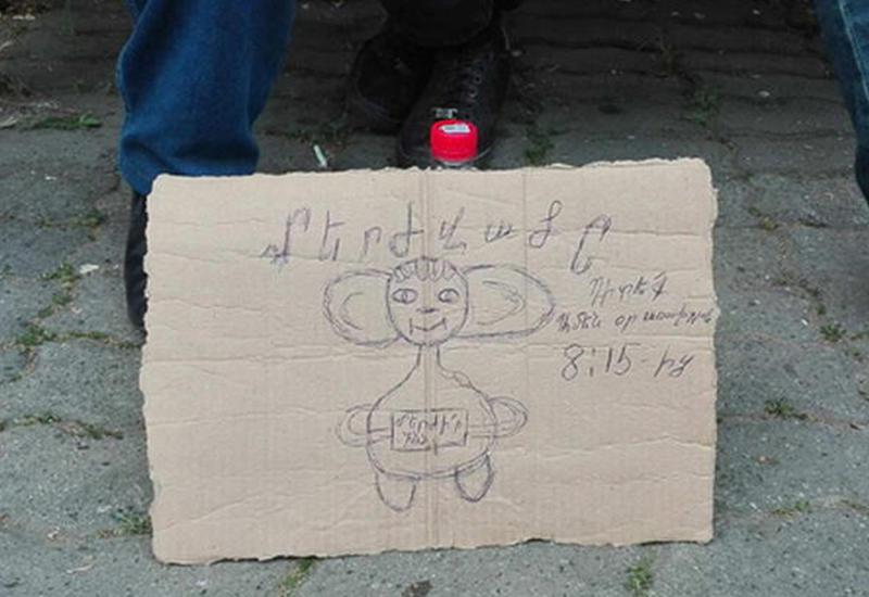 Саргсян в образе Чебурашки стал символом протестного движения