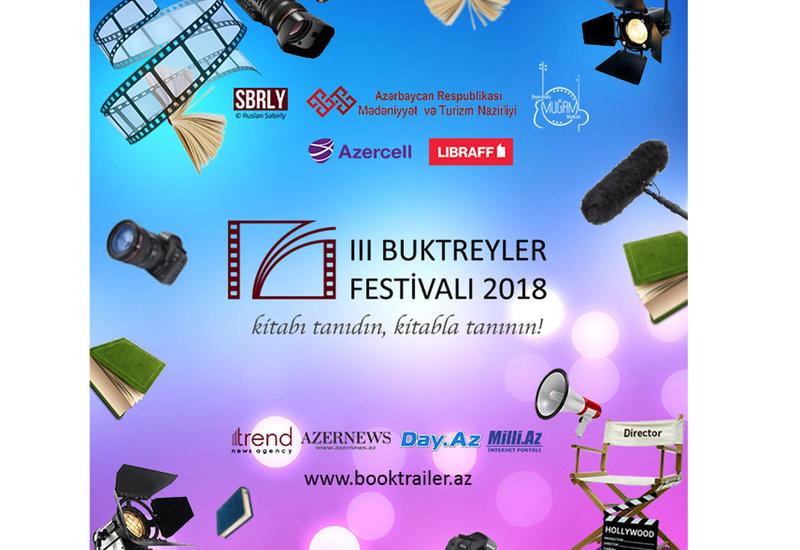 Начался обратный отсчет до гала-вечера третьего Фестиваля буктрейлеров в Азербайджане