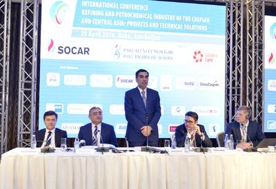 БВШН завершает III Международный Форум SOCAR конференцией