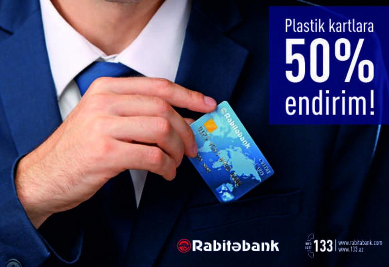 Plastik kartlara 50% endirim!