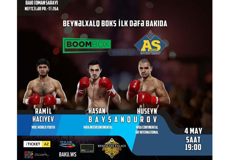 В Баку пройдет международное соревнование по боксу: будут проведены бои за 4 титула