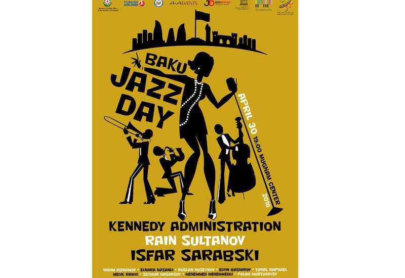 В Центре мугама в Международный день джаза выступит американская группа Kennedy Administration
