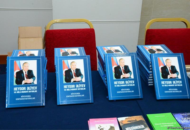 """В Баку проходит конференция """"Гейдар Алиев и национально-духовные ценности»"""