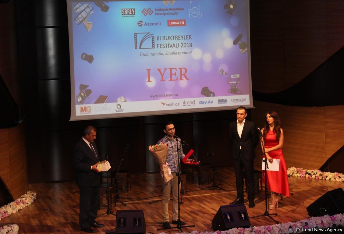 В Центре мугама состоялась торжественная церемония награждения победителей Фестиваля буктрейлеров