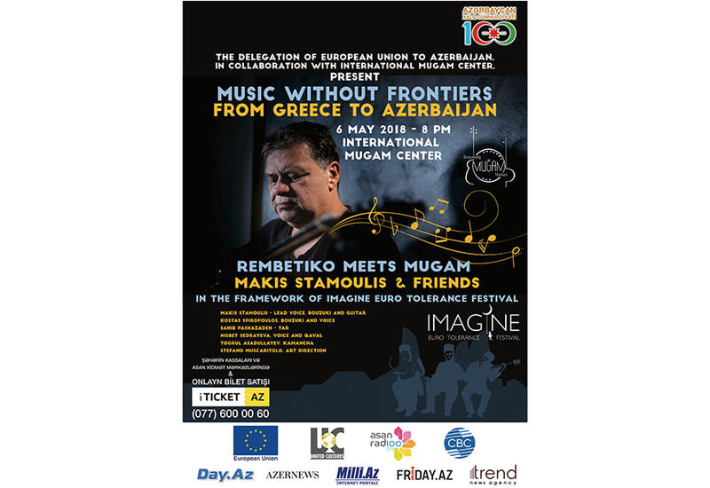 Центр мугама представит интересный проект с участием этнических музыкантов из Греции