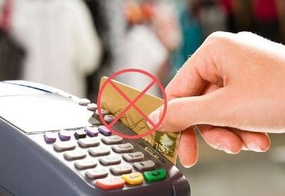 """8 подозрительных случаев, когда нельзя расплачиваться кредиткой <span class=""""color_red"""">- ФОТО</span>"""