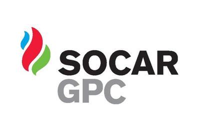 Названа  дата начала строительства комплекса SOCAR GPC