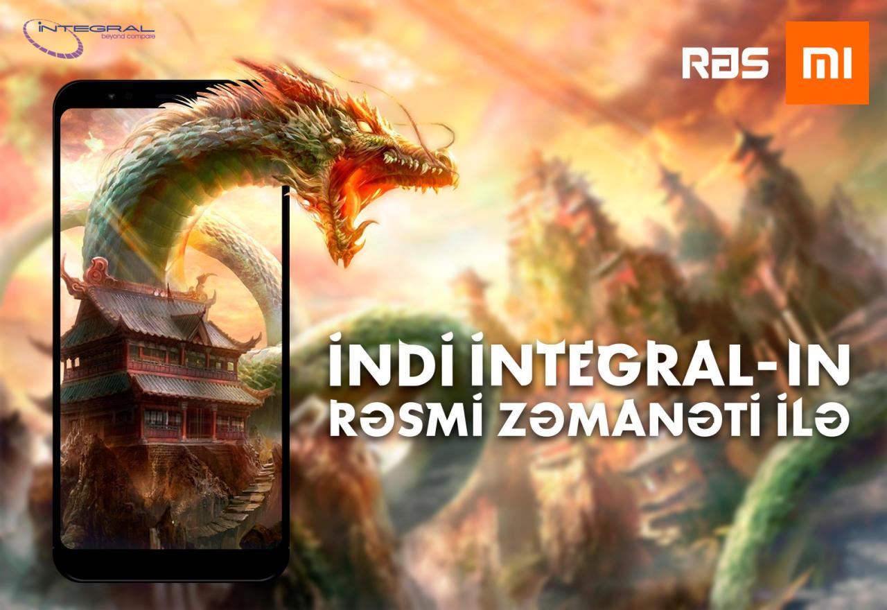 Компания Xiaomi представит бюджетный Redmi S2 с5.99-дюймовым дисплеем