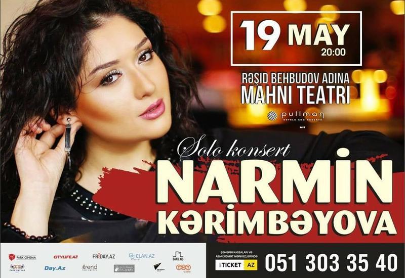 Нармин Керимбекова выступит в Баку с первым сольным концертом