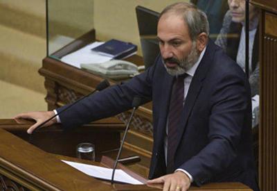 """Пашинян собирается уйти в отставку <span class=""""color_red""""> - ДЕТАЛИ</span>"""