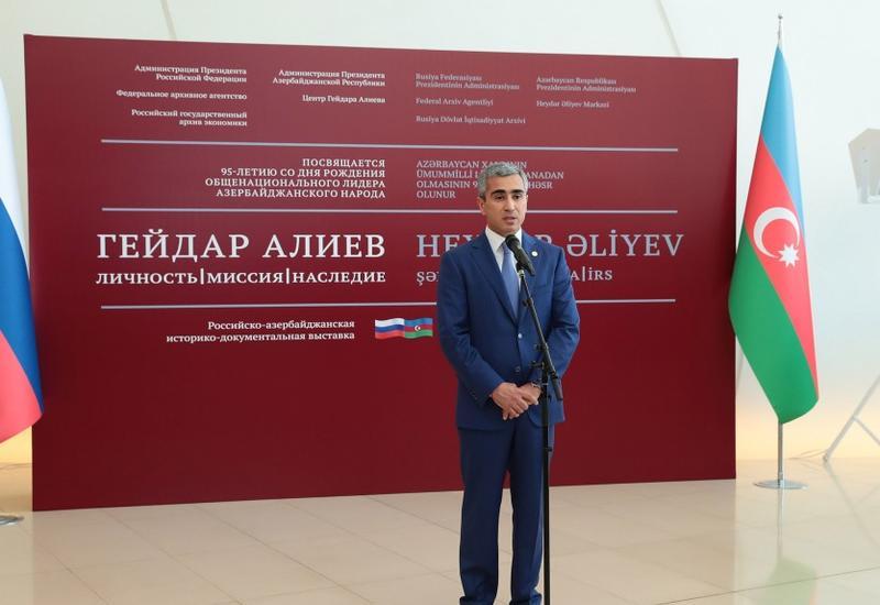 """В Центре Гейдара Алиева состоялось торжественное открытие российско-азербайджанской выставки """"Гейдар Алиев: Личность, миссия, наследие"""""""
