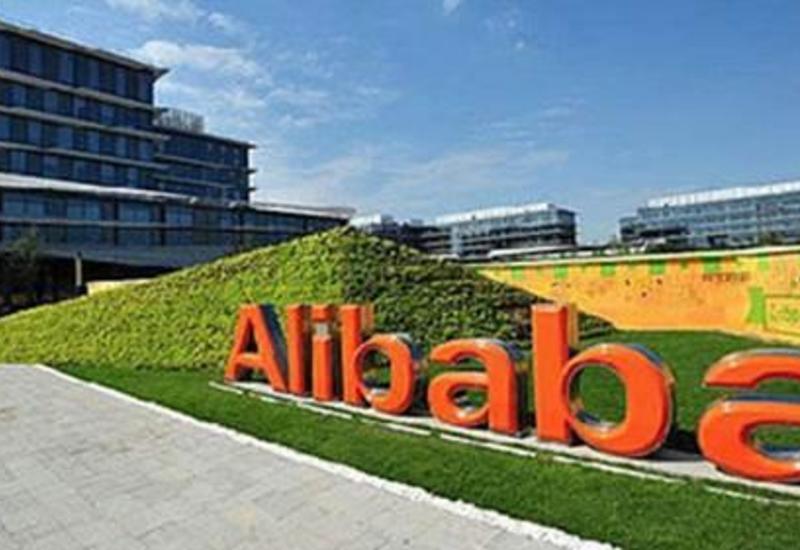 Alibaba может привлечь до 12,9 млрд долларов