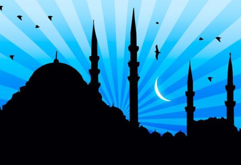 Стала известна дата начала и завершения месяца Рамазан