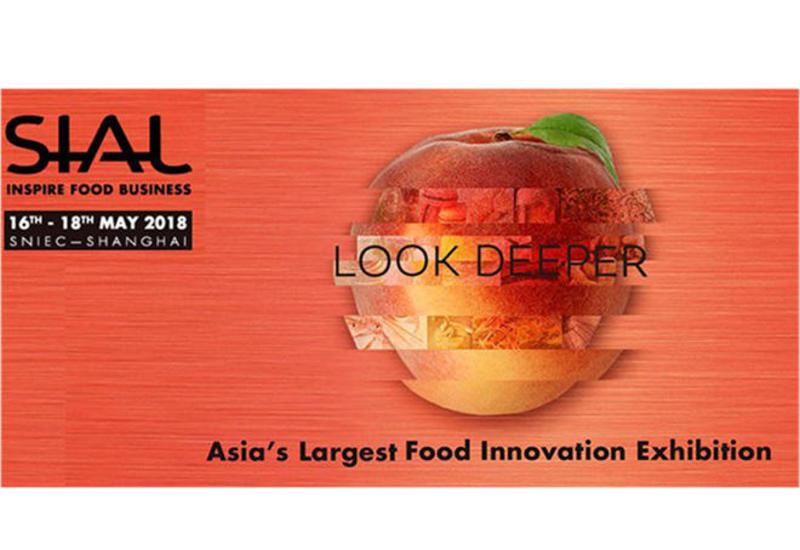Азербайджан примет участие в международной продовольственной выставке в Китае