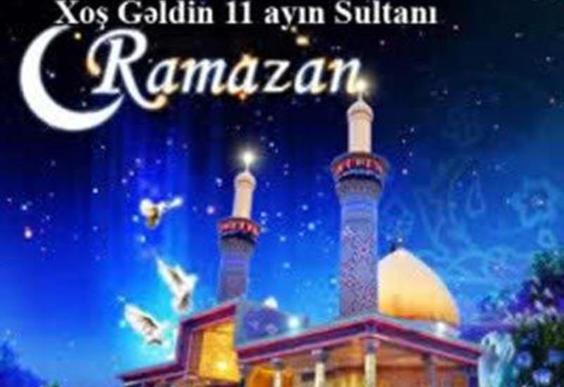 Календарь месяца Рамазан - 2018: правила соблюдения поста