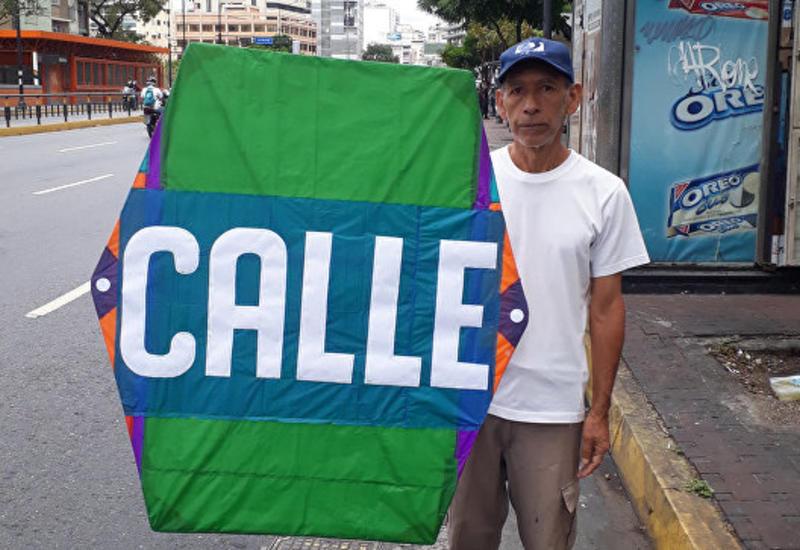 Столица Венесуэлы после выборов: на митинг протеста вышел один человек