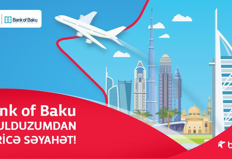 Путешествие за рубеж от Bakcell Ulduzum и Bank of Baku