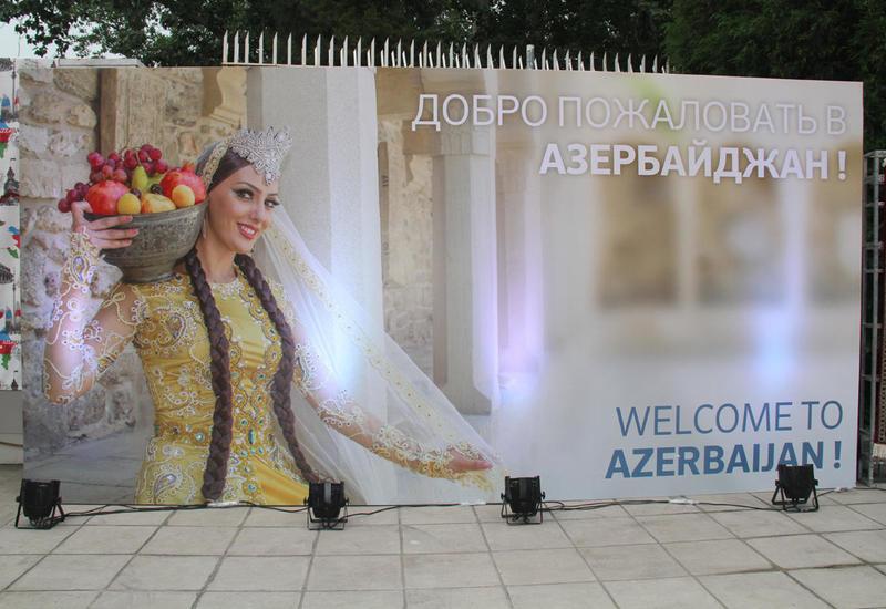 """В штаб-квартире ШОС прошли Дни азербайджанской культуры <span class=""""color_red"""">- ФОТО - ВИДЕО</span>"""