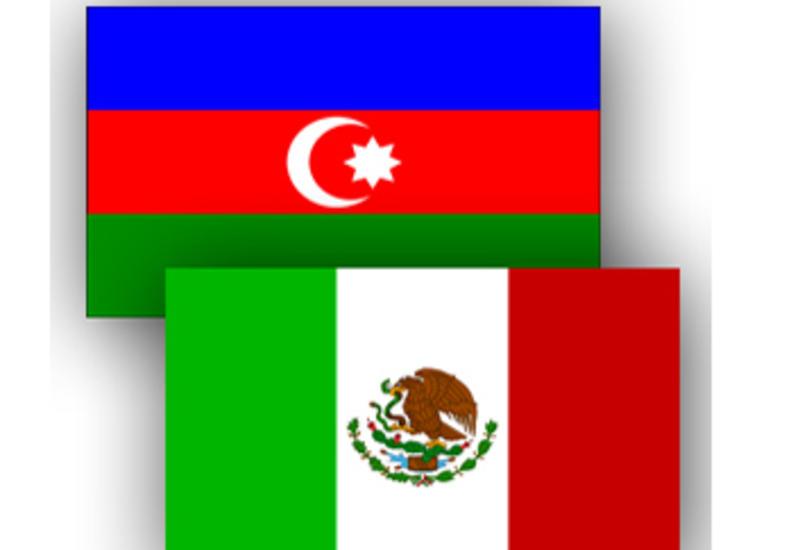 Мексика увеличит количество торговых миссий в Азербайджан