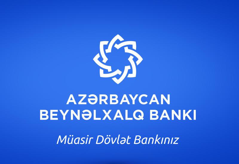 Межбанк Азербайджана и Китайская корпорация по страхованию экспортных кредитов провели встречу
