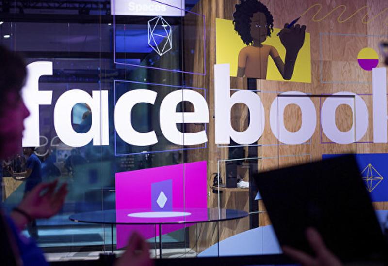 Вице-премьер Бельгии сравнил компанию Facebook с айсбергом