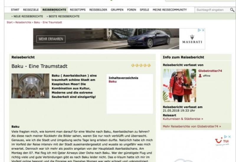 Немецкий журнал GEO: «Баку – город грез»