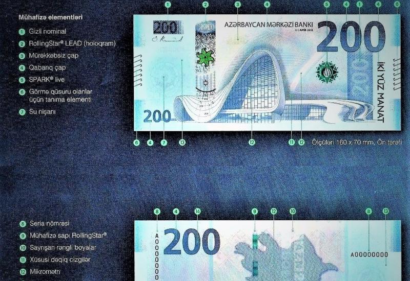 Эксперт о причинах ввода в использование в Азербайджане новой купюры