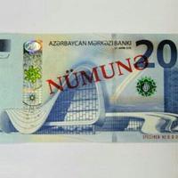 """В Азербайджане совсем скоро появится новая купюра в 200 манатов <span class=""""color_red"""">- ФОТО</span>"""