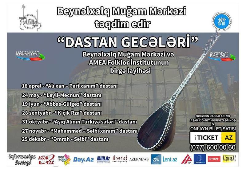Центр мугама представит знаменитый дастан «Лейли и Меджнун» в рамках проекта «Dastan gecələri»