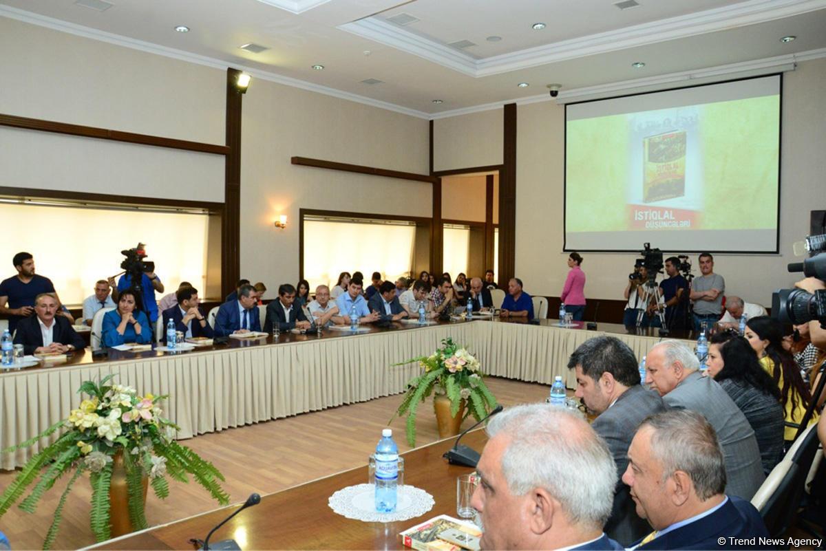 В Баку состоялась презентация книги, посвященной 100-летию АДР