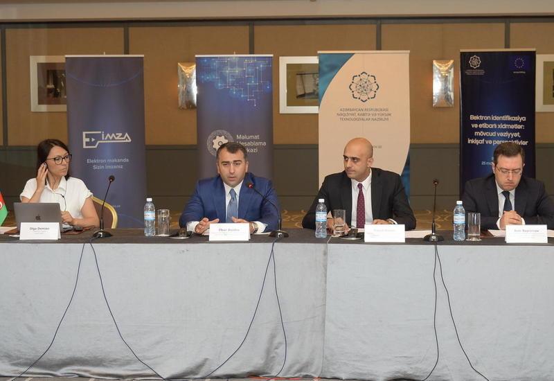 """Азербайджан совершенствует законодательство в сфере электронной подписи <span class=""""color_red"""">- ФОТО</span>"""