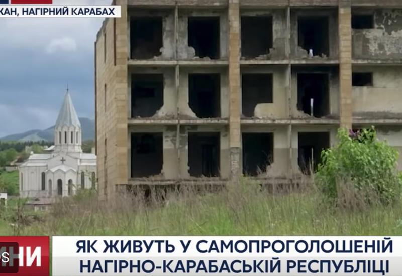 Жизнь без работы и без будущего - украинский телеканал показал разруху в оккупированном Карабахе