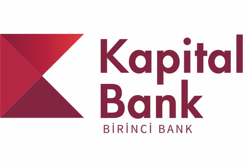 Kapital Bank: Мы объединили три валюты