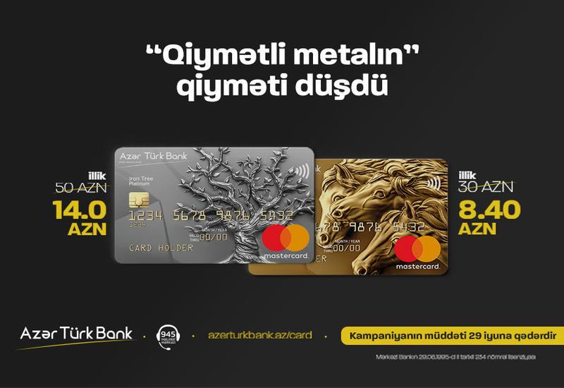 Azer Turk Bank объявил о начале кампании по платежным картам