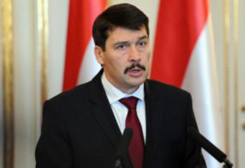 Президент Венгрии: Азербайджан стал одной из ведущих стран региона