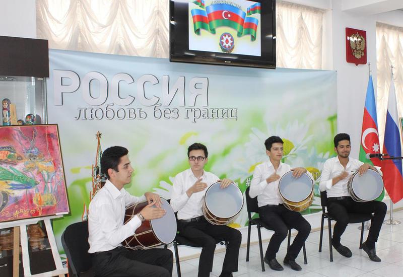 В Российском информационно-культурном центре в Баку отметили 100-летие АДР